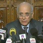 Vidéo : la conférence de M. Mohamed Ghannouchi