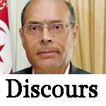 Moncef Marzouki s'adressera ce soir au peuple tunisien