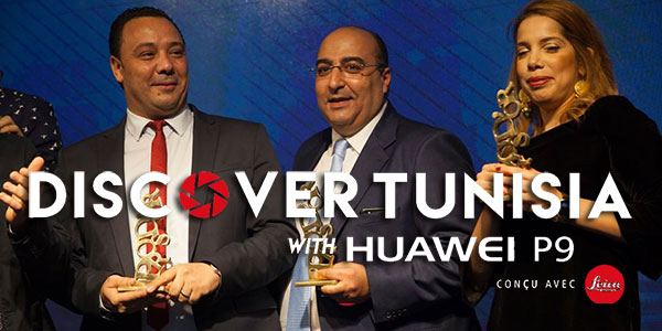 Discover Tunisia with Huawei P9 cueille de l'or en 2017