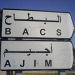 Aujourd'hui, le Bac de Djerba Ajim bloqué à cause d'une grève