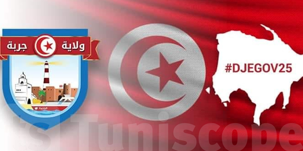 Tunisie : Grève générale à Djerba
