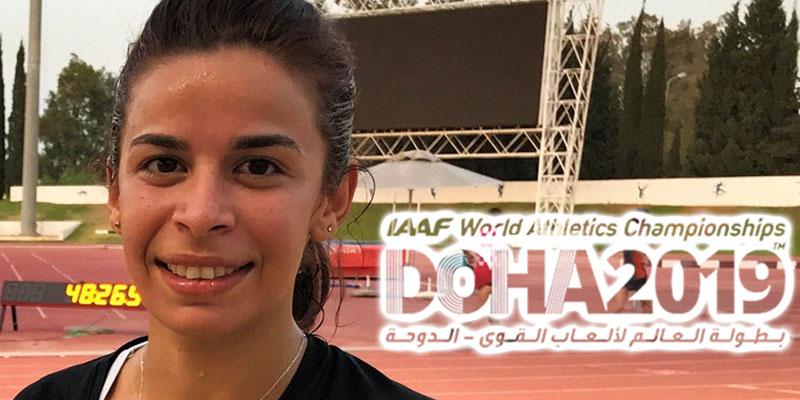 La Tunisienne Chahinaz Nasri ne finit pas les 20 km marche
