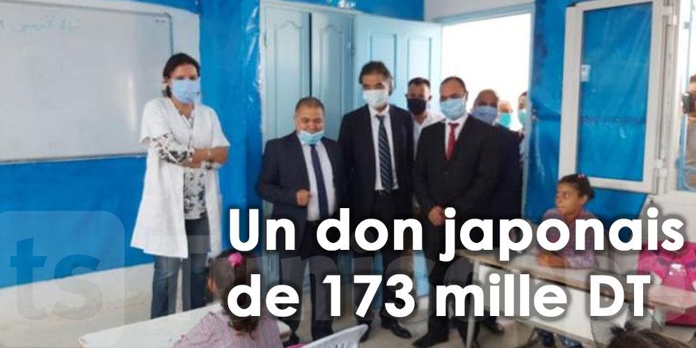 Don japonais pour l'achat d'un minibus scolaire