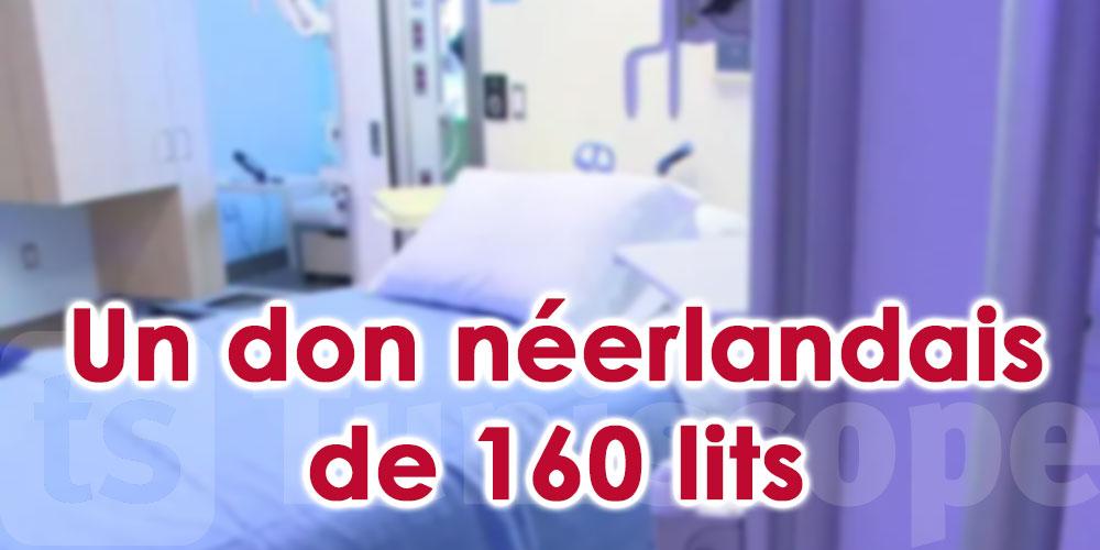 Un don néerlandais de 160 lits au profit de la Tunisie
