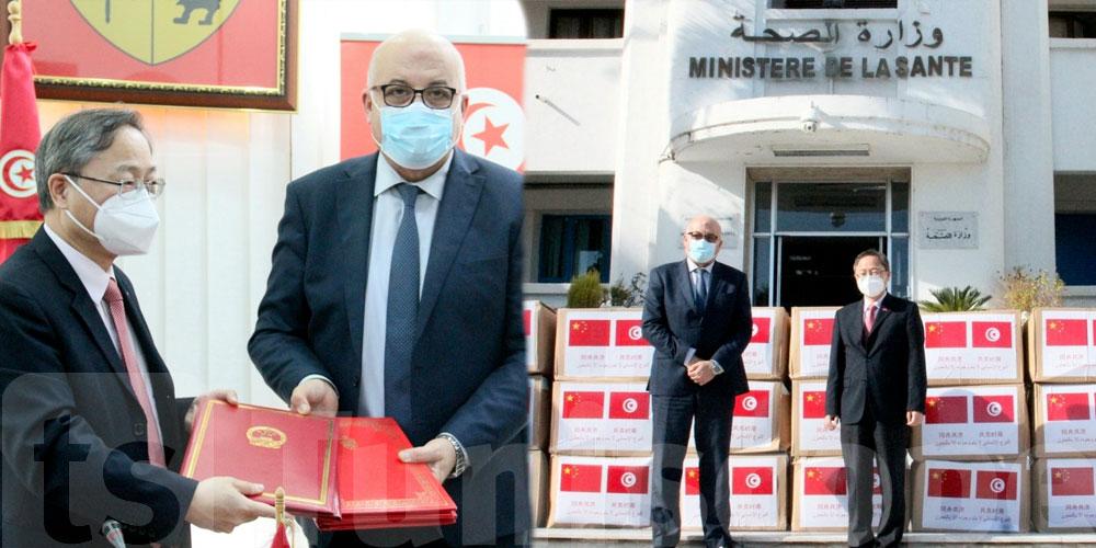 Deux nouveaux dons chinois pour nombre d'hôpitaux tunisiens