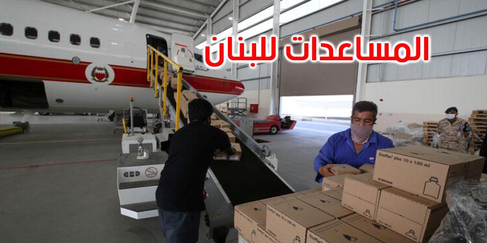 بيروت: لا صحة للأخبار عن رفض لبنان مساعدات طبية