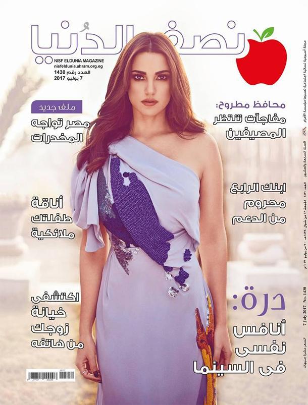 En photo : Dorra Zarrouk en couverture du magazine Nisf Aldunia
