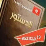 Article 19 : Echange autour des articles de la nouvelle Constitution relatifs à la liberté d'expression et d'information