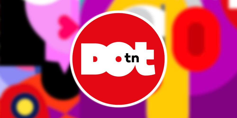 Inauguration prochaine de The Dot le plus grand Hub d'innovation, de l'entrepreneuriat et de la transformation digitale en Tunisie