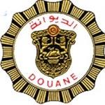 Un agent de la douane tunisienne sanctionné suite à des déclarations sur la Watania