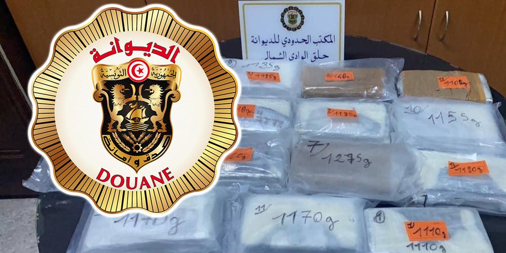 Plus de 17 kg de cocaïne saisis au port de la goulette