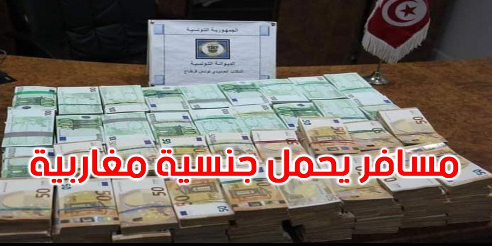 مطار تونس قرطاج: حجز مبلغ من العملة الأجنبية بقيمة 4.9 مليون دينار