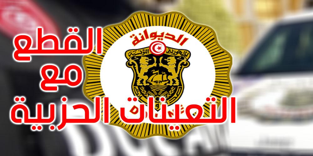 نقابة الديوانة تدعو رئيس الدولة للإشراف المباشر على السلك