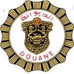 20kg d'or confisqués au port de la Goulette