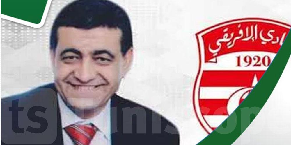 د. محسن الطرابلسي مستعد لرئاسة هيئة تسييرية للنادي الإفريقي