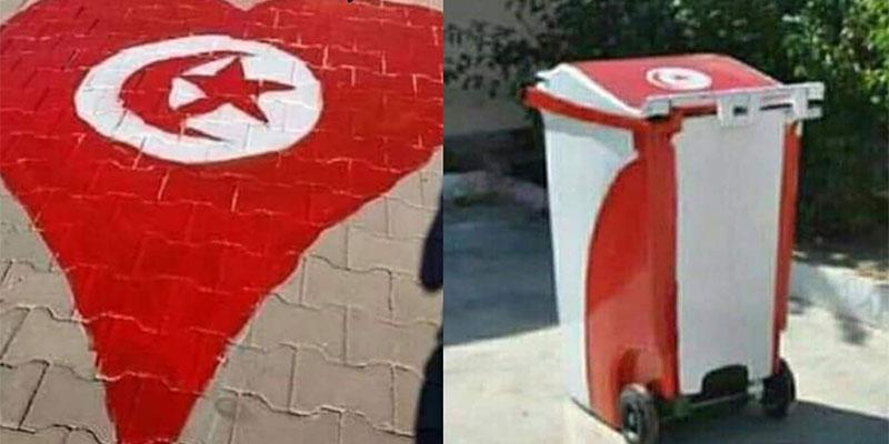 بالصور، حالة الوعي ''تدنّس العلم التونسي؟''