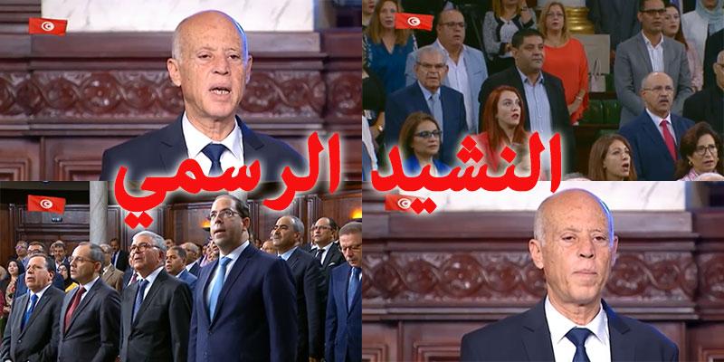 البرلمان: الرئيس المنتخب يُشرف على تأدية تحية العلم