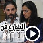 En vidéo : Détails sur la 5ème édition du festival d'Art Contemporain 'Dream City'