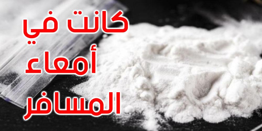 مطار تونس قرطاج: إحباط تهريب أكثر من 500 غرام من الهيروين