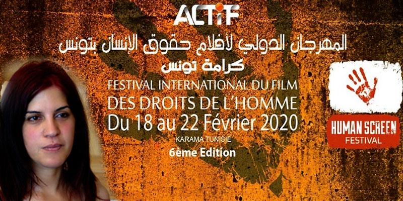 Le festival du film des droits de l'homme rend hommage à Lina Ben Mhenni