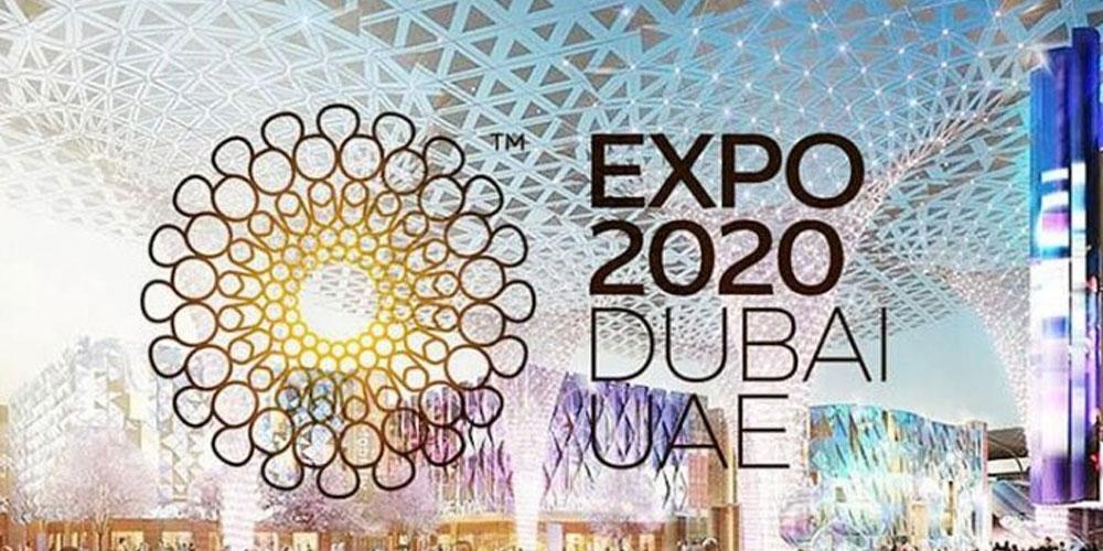 Appel à participation : Jounée Tunisie digitale à Expo-2020 Dubai pour les Startups et PME Tunisiennes