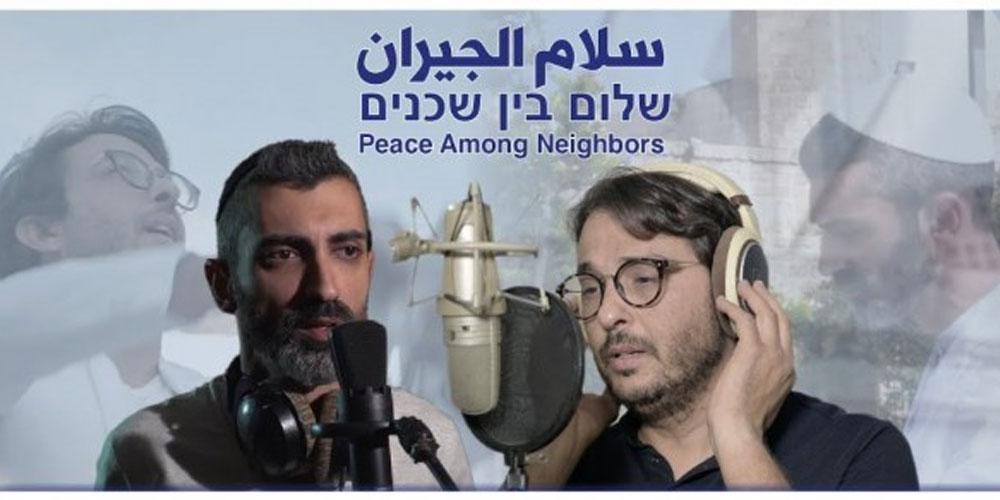 ''ديو'' بين مغن تونسي وآخر إسرائيلي يثير استياء في تونس