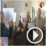 بالفيديو:اعتصام المعلمين النواب بالقيروان