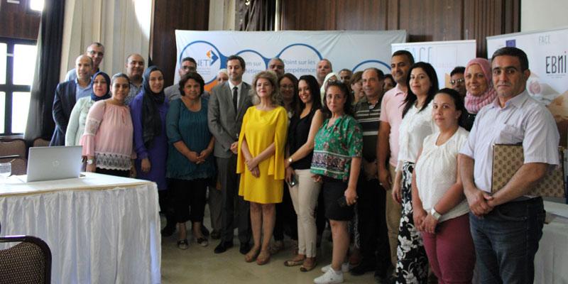 Projet EBNI en Tunisie 2018 - 2021:  Mobilisation pour la réinsertion sociale et professionnelle de 200 jeunes sortants des prisons en risque de radicalisation