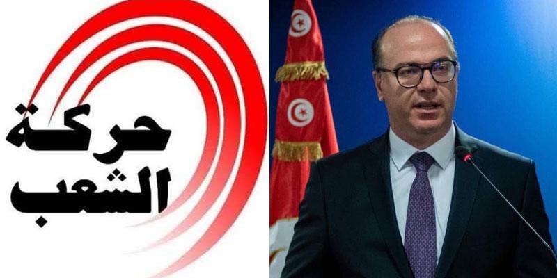 Echaâb décide d'accorder sa confiance au gouvernement Fakhfakh