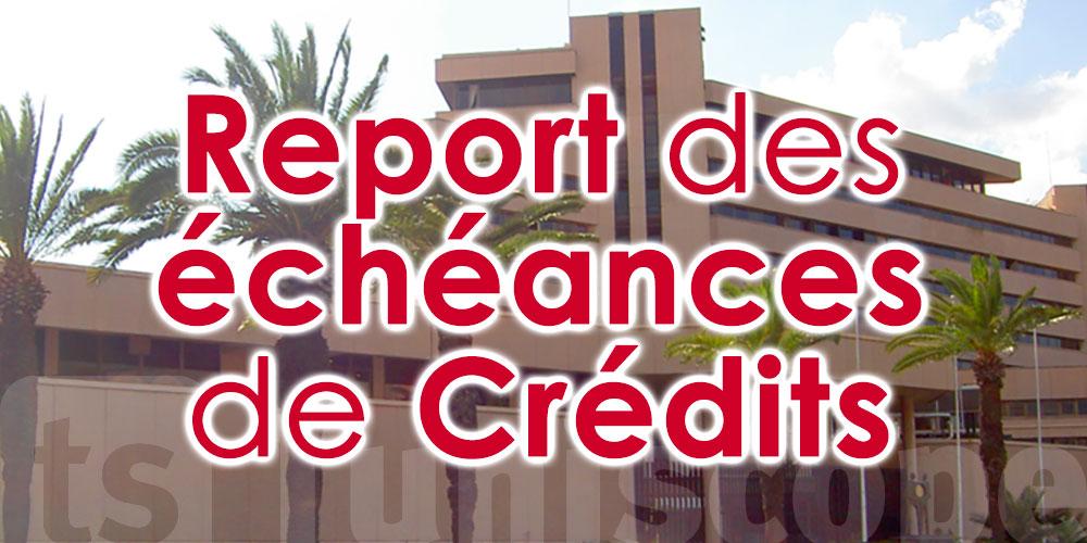 La BCT prolonge la période de report des échéances de crédits