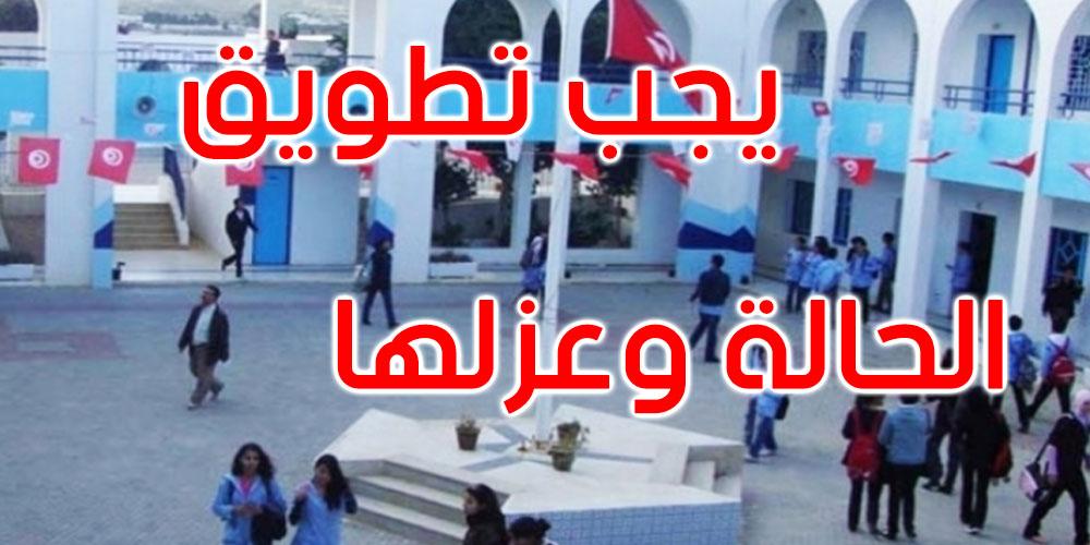 نصاف بن علية: نتوقع تسجيل إصابات بكورونا في المدارس