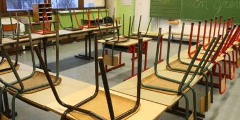 Suspension des cours au collège de la Cité Ezzouhour à Kasserine