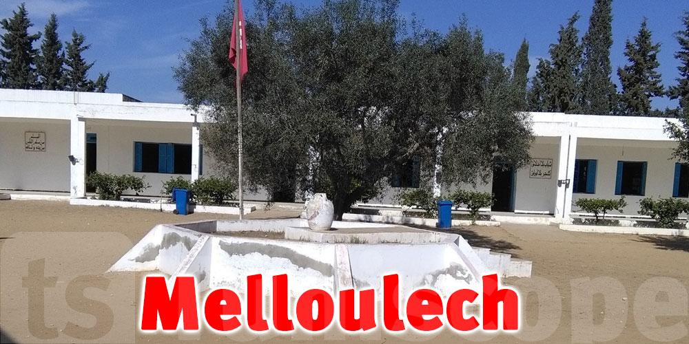 A Mahdia, des jets de pierres sur une école y arrêtent les cours