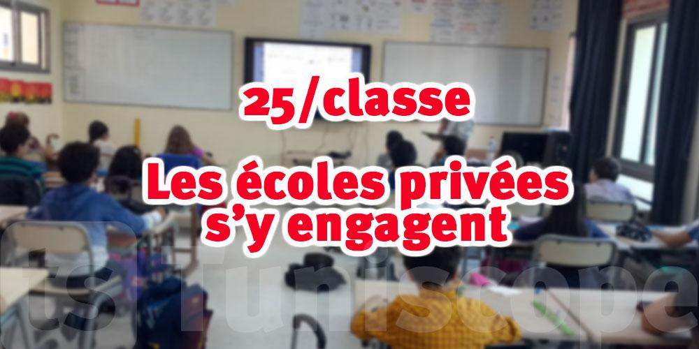 La mesure des 25 élèves par classe sera-t-elle remplie ?