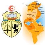 3C Etudes : Satisfaction des tunisiens par gouvernorat