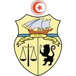 Couvre feu décrété au gouvernorat de Kasserine