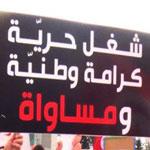 La société civile tunisienne se mobilise pour la parité dans le code électoral
