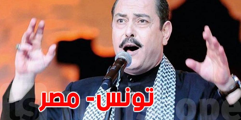 إعلان عام الثقافة التونسية المصرية