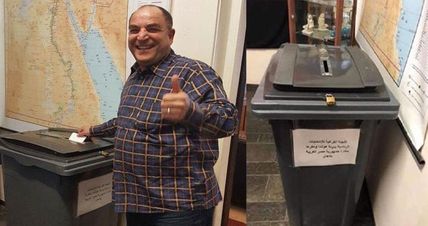 صور..أصوات 'في القمامة'بسفارة مصر بهولاندا