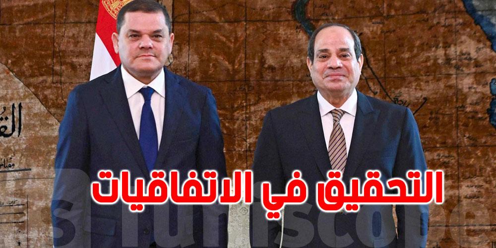 ليبيا: لجنة للتحقيق مع الحكومة في الاتفاقيات والقرارات التي اتخذتها