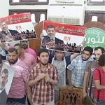 مصر: محكمة عسكرية تحكم بالسجن المؤبد على 11 من الاخوان المسلمين لاعتداءات على الجيش