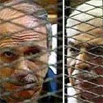 مصر : براءة رئيس الوزراء ووزير الداخلية في عهد مبارك بقضية فساد مالي