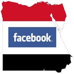 La petite Facebook est née en Egypte !!!