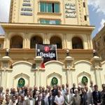 رفض استئناف حكم حظر الإخوان بمصر و حبس 13 إخوانيا