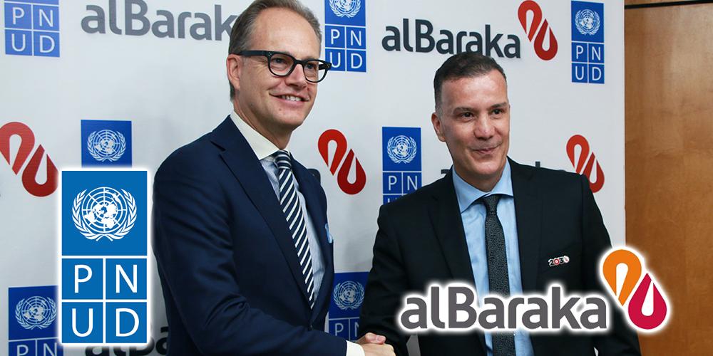 En vidéos : Al Baraka Bank et le PNUD s'associent et s'engagent en faveur des ODD en Tunisie