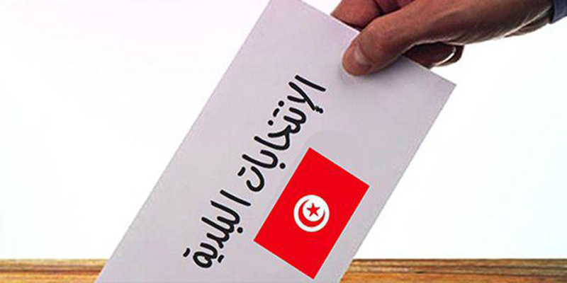 اسقاط 113 قائمة حزبية مترشحة للانتخابات البلدية