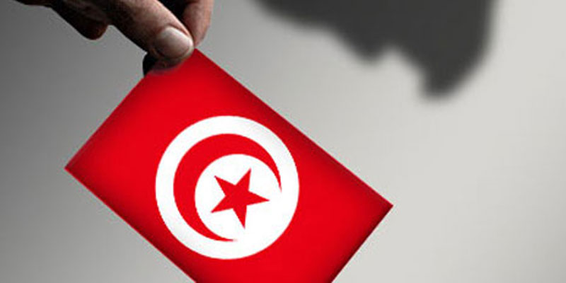 Présidentielle 2019, horaires exceptionnels dans 28 centres de vote à Sidi Bouzid