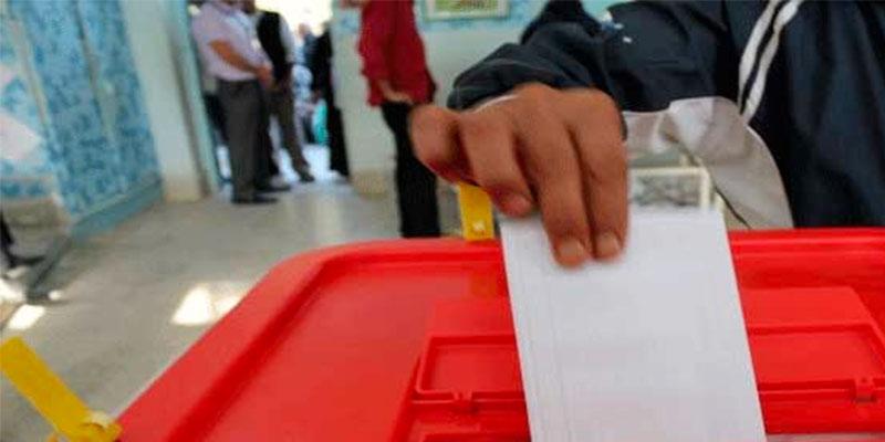 Tunisie : Ennahdha, Nidaa Tounes et l'UPL demandent le report des élections municipales