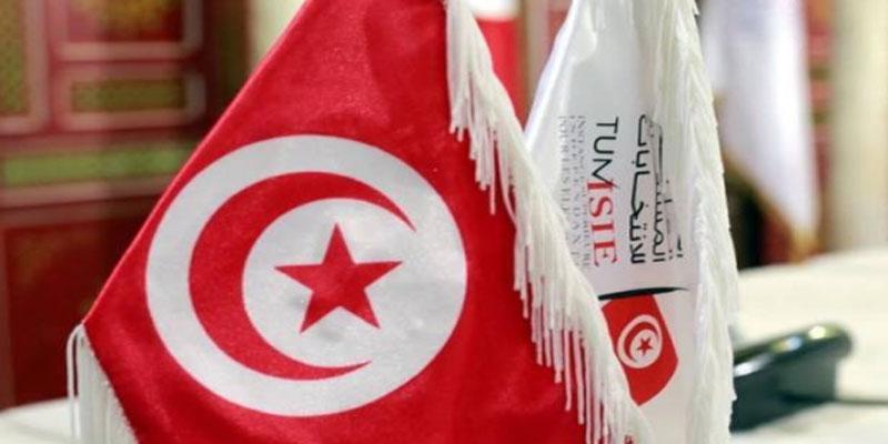 البوصلة' و'كلنا تونس' تطالبان هيئة الانتخابات بنشر قائمة النواب المُزكّين لمترشحين للانتخابات'