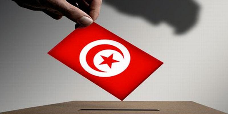 Des partis politiques signent une charte d'éthique électorale
